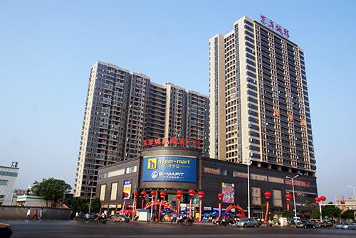 大卖场长沙东站店5月23日盛大开业
