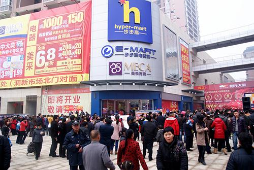 娄底阳光店1月31日盛大开业