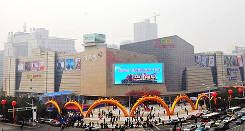 步步高广场衡阳店1月25日盛大开业
