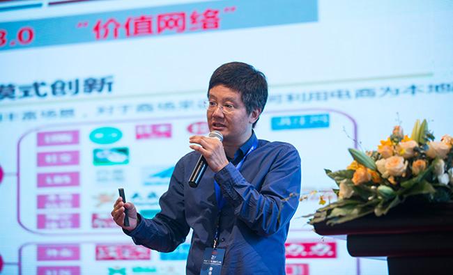 """""""全球商业零售O+O创新论坛""""中国人民大学商学院院长刘向东先生发言实录"""