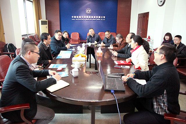 步步高集团与中检集团湖南公司达成战略合作意向