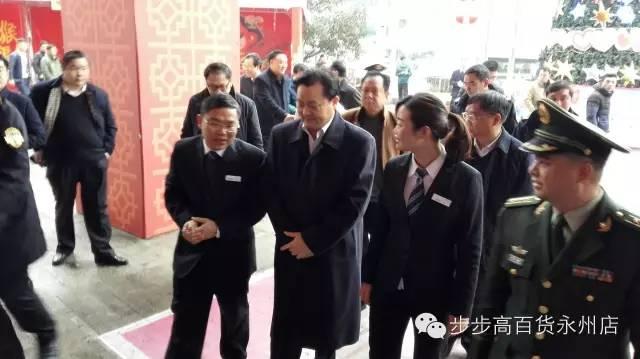永州市长易佳良节前视察步步高广场永州店