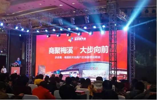 26大商业之最领飞中国,步步高·梅溪新天地4月26日惊艳世界!