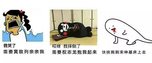 3月25日,长沙音乐厅,黄致列有场恋(zèng)爱(piào)想和你谈一下