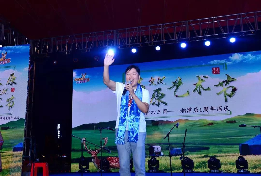 40余蒙古草原艺术家献艺湘江畔,草原文化艺术节燃爆湘潭!