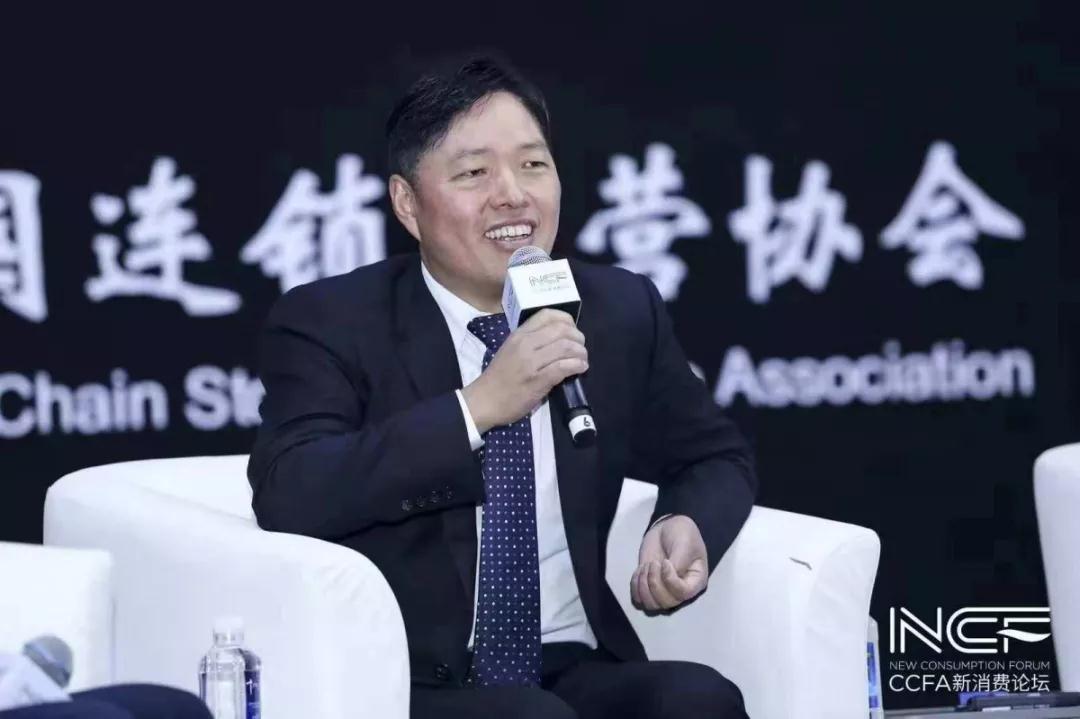 中国零售中坚力量的深度思考论坛上,王填董事长说了这些