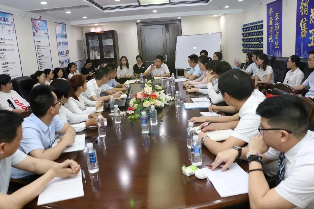 广西省区百货业态召开《反腐反舞弊》专题学习会议