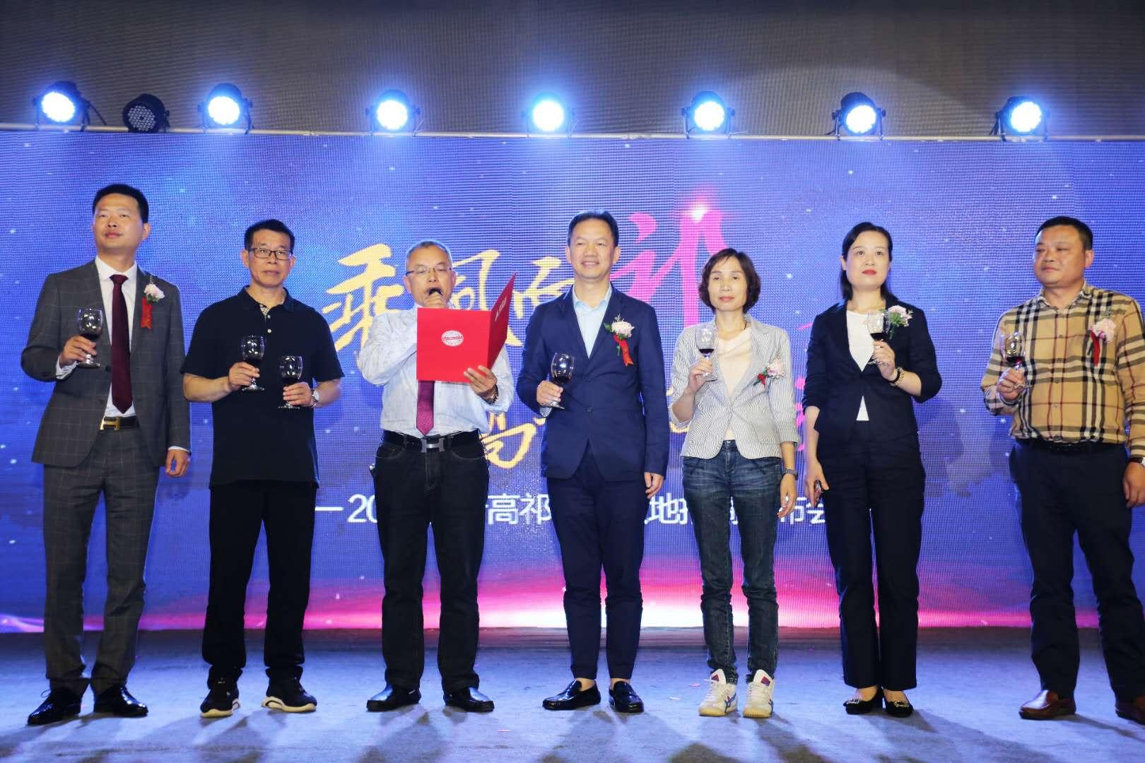 提档县域经济 升级消费品质 步步高新天地首进祁阳9月开门迎客