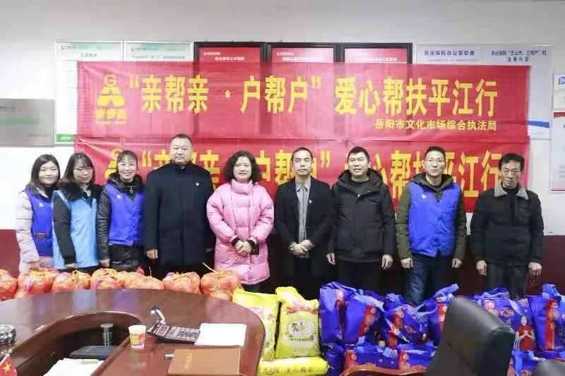 暖心,他们为平江流江村贫困家庭雪中送碳