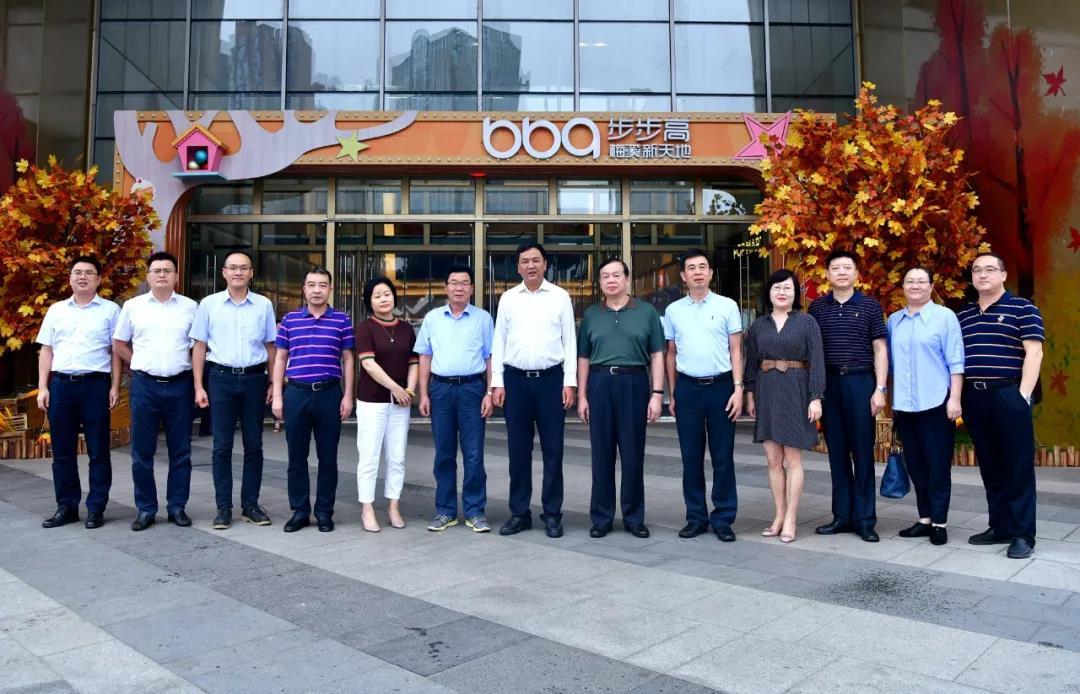 吴宇雄局长:步步高为广西的充足物资储备贡献了力量