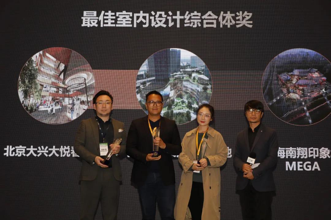 步步高星城天地获2020GBE最佳室内设计综合体奖